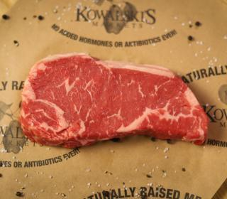 USDA Choice New York Strip Steak